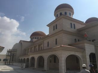 St. Elias Church